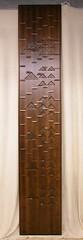 A-14 Column Panel
