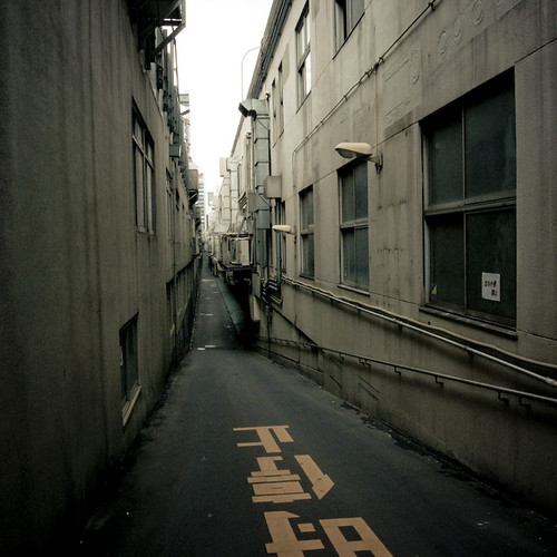 Long Alley Way, Shimbashi