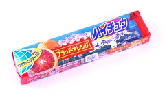 HiChew Ruby Red Grapefruit