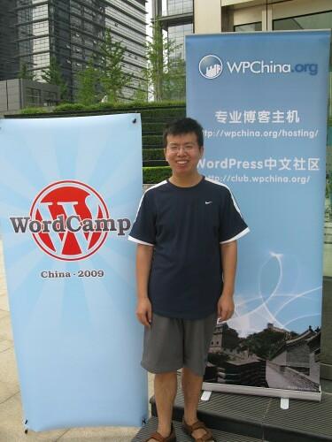w-20090822-wcc-1276
