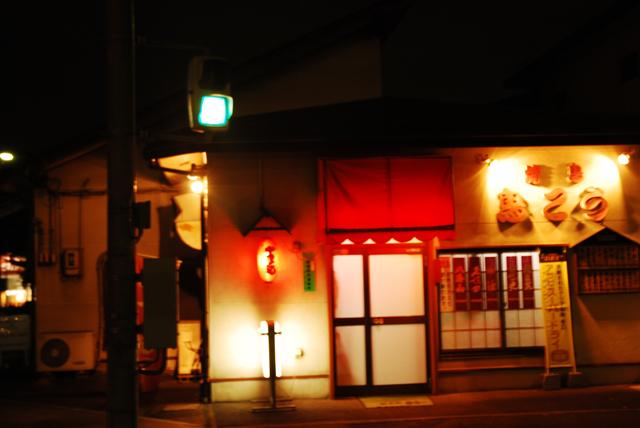Nakayama Yakitoriya