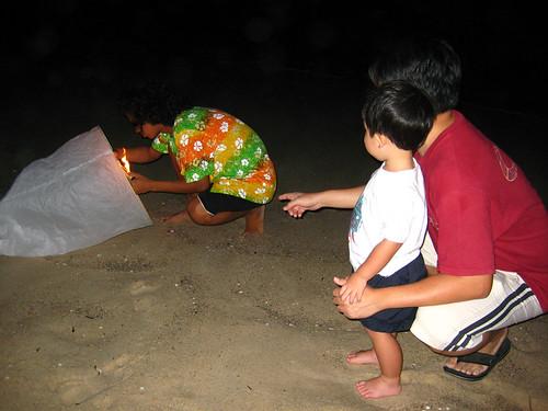 phuket24