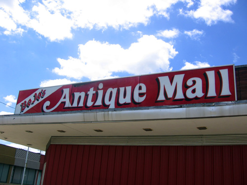 My favorite antique mall