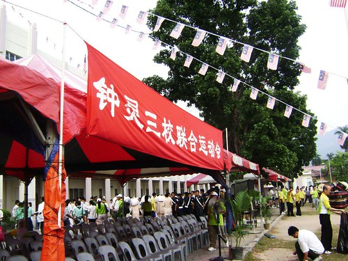 ChungLing Tri Sports Day
