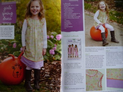 Magazine2-P1020148