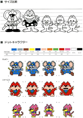 Mappy Art Guidelines 9