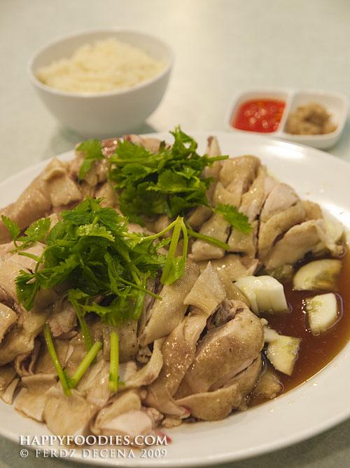 Nam Heongs Chicken Rice