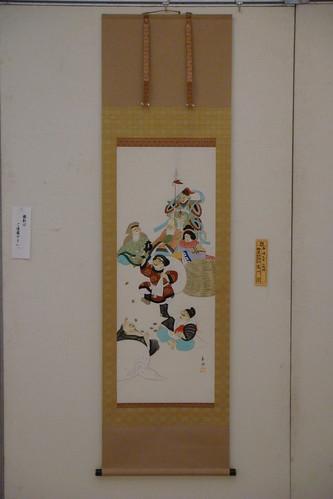 春峰 画「七福神」