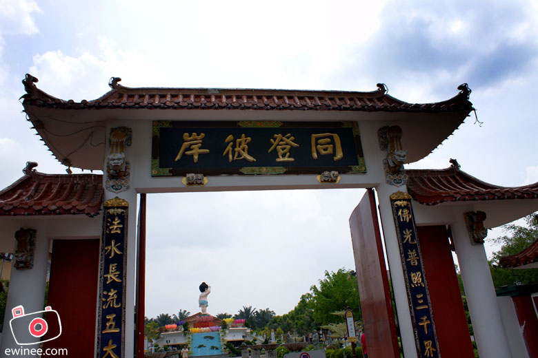 Jenjarom-Main-entrance