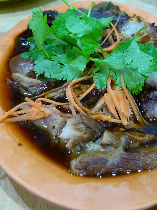 Thai Style Pork Trotter