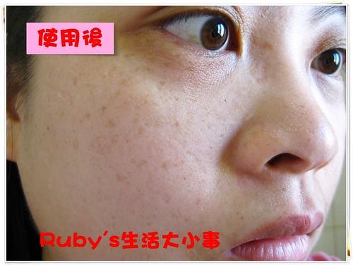 蘭蔻粉紅泡泡凝露 (7)