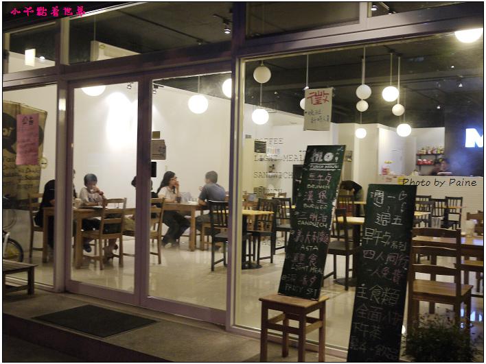 MOI Brunch House 莫伊美式餐廳