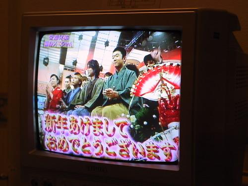 2002-2003東京跨年