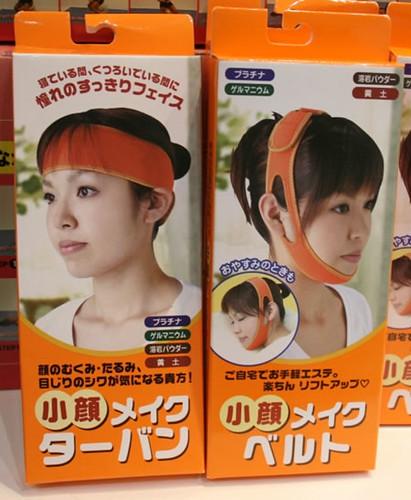 face-belt-2