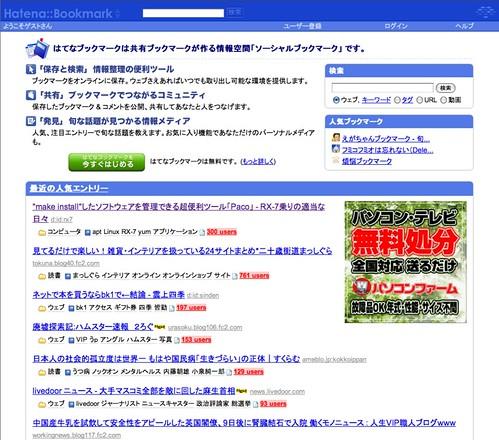 http://farm4.static.flickr.com/3502/3230739325_2a7bce6842.jpg