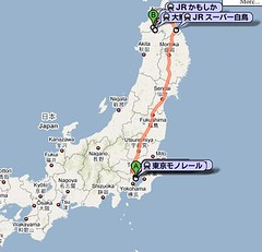 Map from Tokyo to Hirosaki