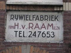 Rijwielfabriek Firma H. van Raam Gevelsteen (transportfiets.net) Tags: raam schipperstraat