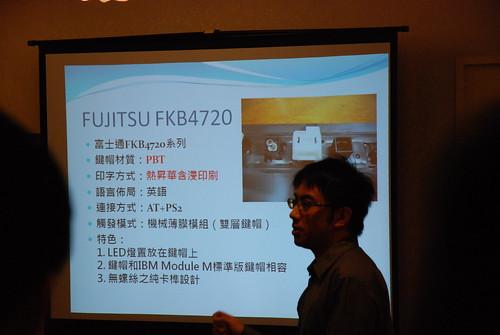 2009鍵盤聚_018.JPG