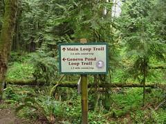 trail signage 2