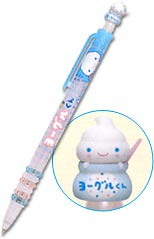WISHLIST: San-x Yogurt Kun Pen ( Veronica ) Tags: plush yogurt kun sanx