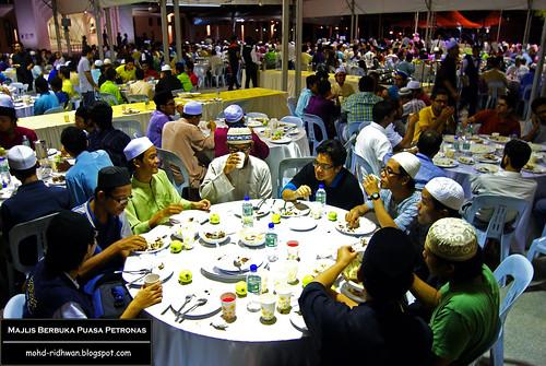 Majlis Berbuka Puasa Petronas