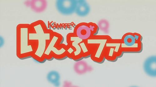 Kampfer - OP - Large 01