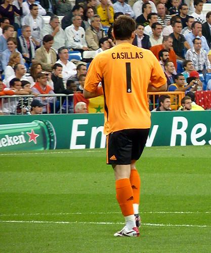 Casillas 1 jersey