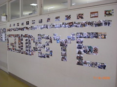 Goodbye photo display TJH - 4