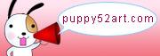 Puppy52 Art