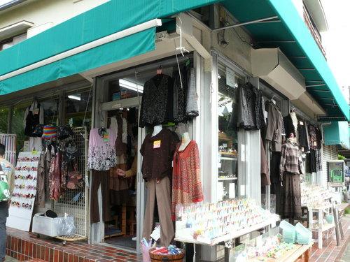 年齡較高的服裝店