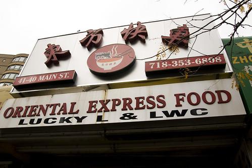 Oriental Express Food