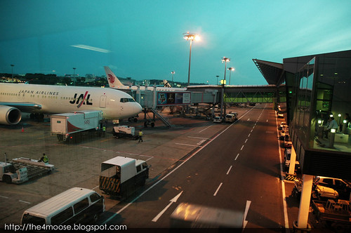 Singapore - Changi International Airport
