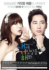 Lie to Me (2011) Korean Drama