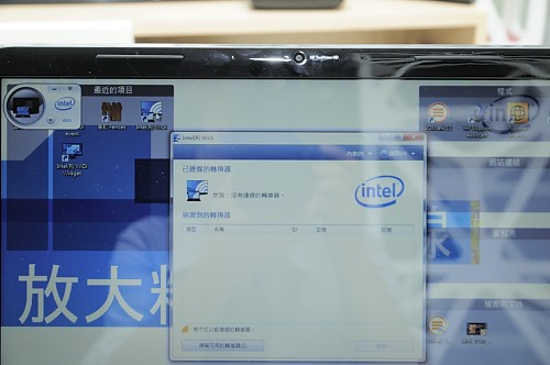 intel-wireless-display-widi