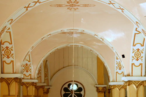 Dapitan Church arches