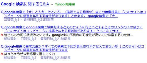 Yahoo! 知恵袋 by you.