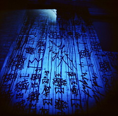 Endless Night (liquidnight) Tags: seattle blue streetart colour pasteup 120 film night ink mediumformat hope holga wheatpaste flash collab drips symbols nm ntg collaboration postalley endless hostage crowns holga120cfn flyaway colourflash 120cfn nko ephemeralart notouchingground newmystics hostager