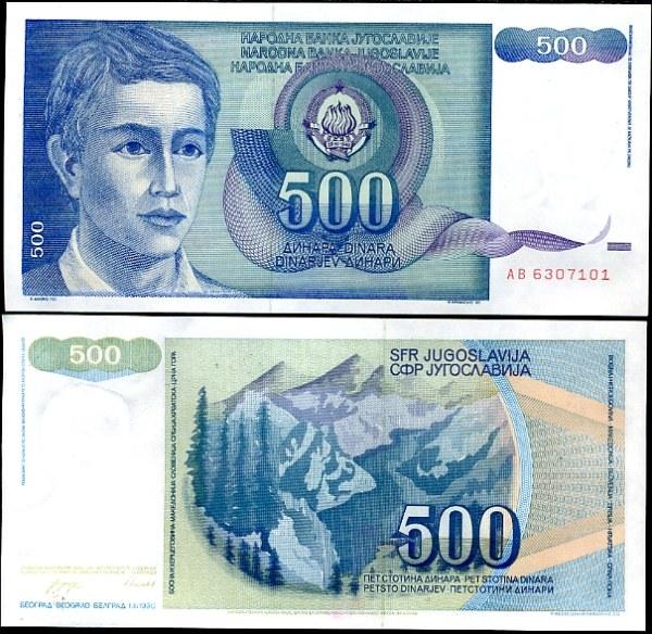 YUGOSLAVIA 500 DINARA 1990 P 106