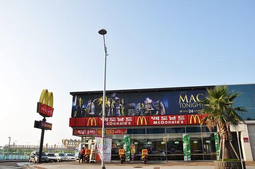 McDonald's in Jeju, Korea.