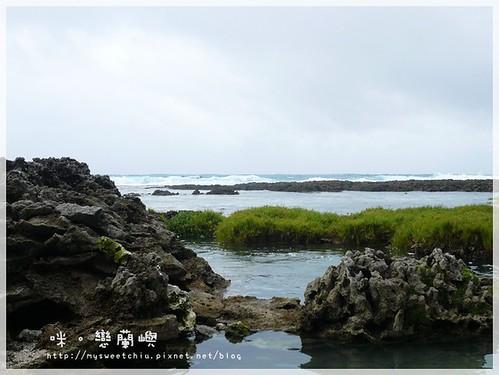 蘭嶼野銀冷泉4