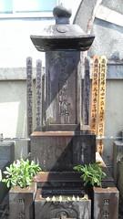 Tanaka family grave