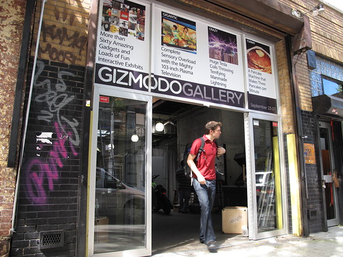 Gizmodo Gallery install