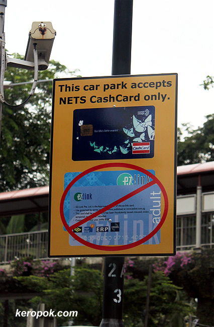 This car park accepts NETS CashCard only.
