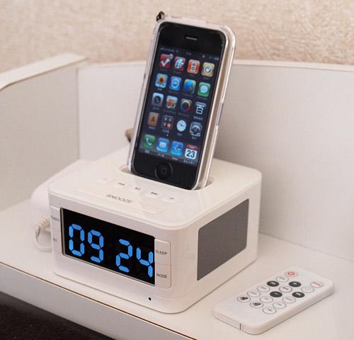 PT231 iPhone