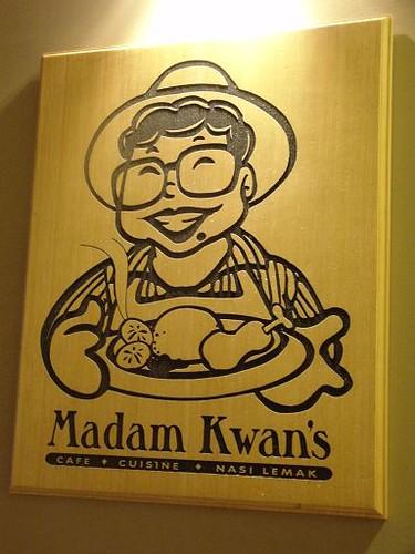 madamkwan1