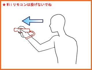 darts (1)-1.gif