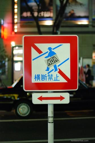 Shibuya Graffiti  008