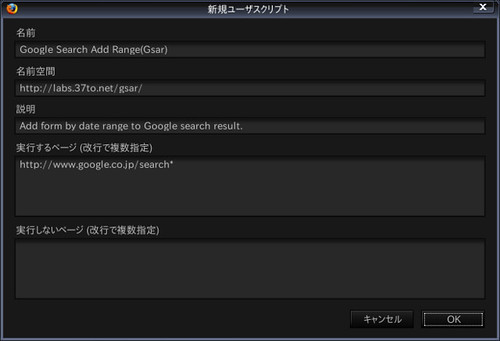 step1_script