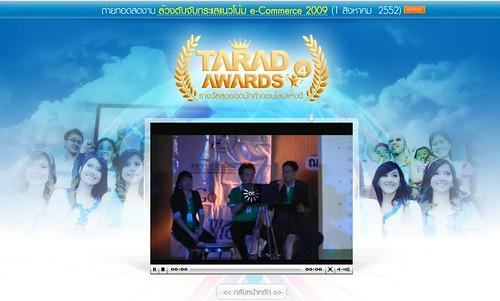 ถ่ายทอดสด TARADaward-live-2009-08-01_145841 by you.
