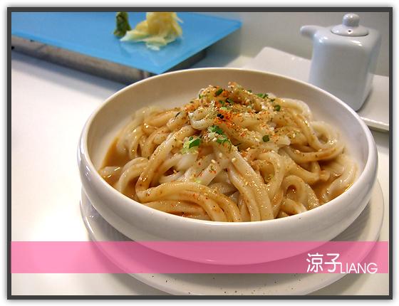 水竹壽司09